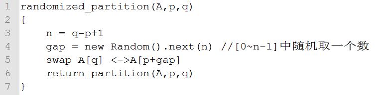 九大排序方法