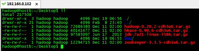 Linux常用命令