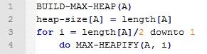 排序算法总结