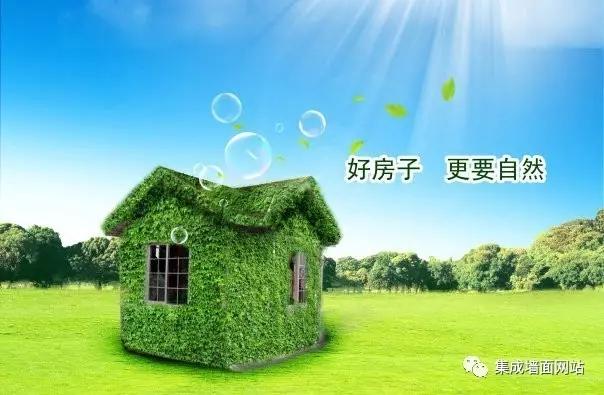 环保就是集成墙面大受欢迎的原因?