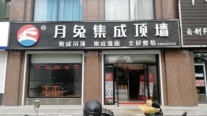 新人开店常见的六种选址错误
