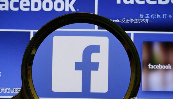 脸书面临刑事调查是怎么回事,是什么原因呢?