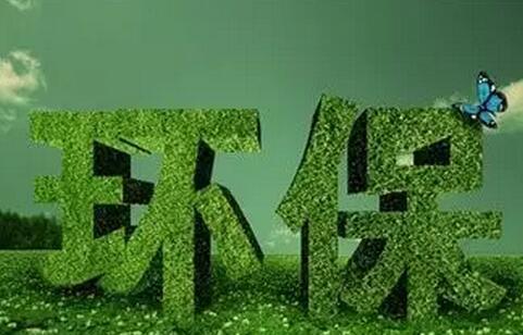 集成墙面全屋整装用绿色环保产品感恩回馈人民