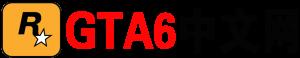 《GTA5》喜迎Steam半价促销,玩家:《GTA6》又要延期了