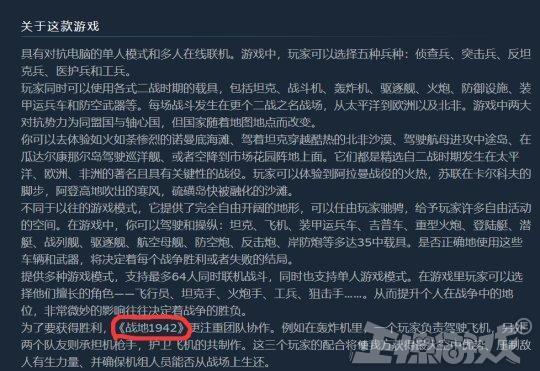 丢脸丢到国外,国产游戏盗用国外大作素材登录steam,名字都不改!