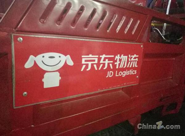 网易腾讯游戏获批;微信:朋友圈晒打卡属于违规行为;京东以3.76亿元投资新宁物流