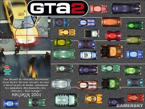 从GTA系列发展史,展望《GTA6》将会是一款什么样的游戏