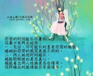 爱却不可得的句子,伤感深情,令人心碎!