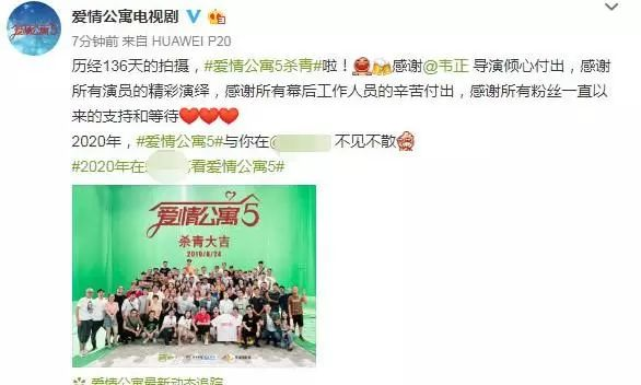 《爱情公寓5》终于杀青,演员全部换新人,没有关谷和小姨妈,曾小贤也变客串?