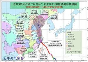 台风利奇马登陆浙江温岭,风雨波及8省市,多地火车停运航班取消