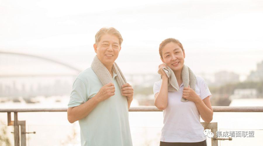 中秋节与家人团聚 集成墙面圆您健康舒适家居梦