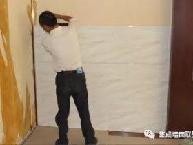 2020竹木纤维集成墙面安装攻略 新手必看