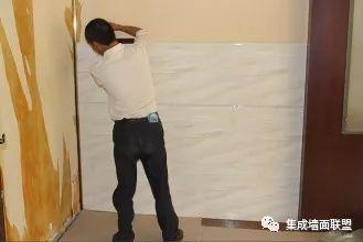 秋季装修好季节 快来竹木纤维集成墙面捡便宜