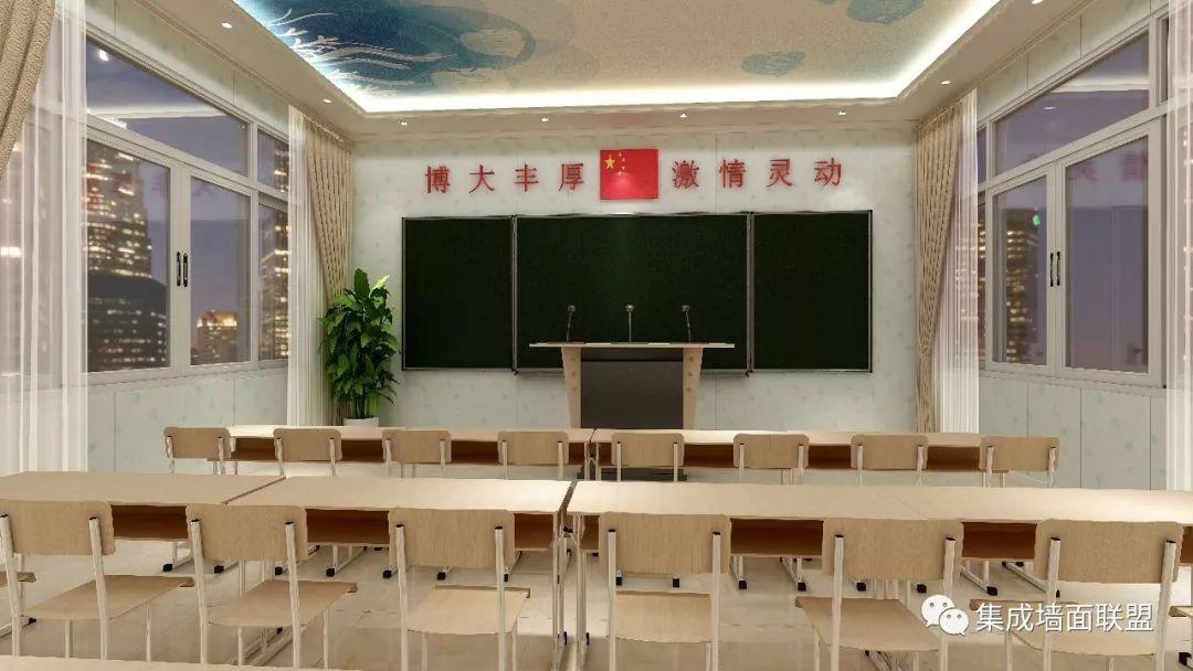 学校翻新就选集成墙面 父母安心孩子喜欢
