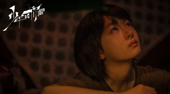 《少年的你》:撕开的,不仅仅是青春的疼痛,你保护世界 我保护你