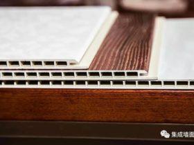竹木纤维材质集成墙面耐用度如何 从原材料分析