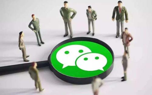 【销售技巧】集成墙面微信营销 微信爆破到底怎么搞?详细解读