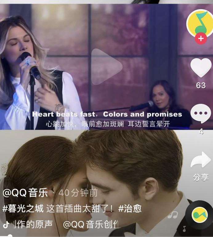 曝腾讯音乐与抖音达成转授权合作,QQ音乐已经入驻