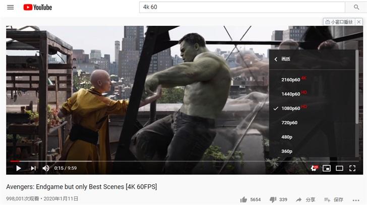 """YouTube更改""""HD""""定义,1080p及以上才是高清"""