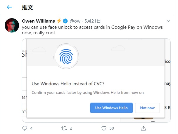 谷歌 Chrome 浏览器支付卡新增支持 Windows Hello 验证