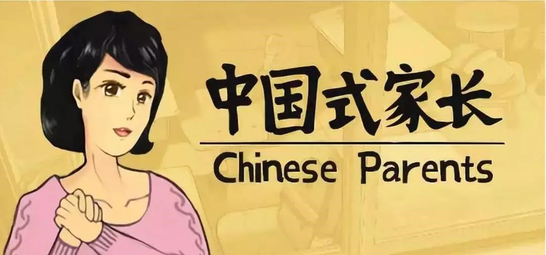 国产精品游戏《中国式家长》将登陆 Switch