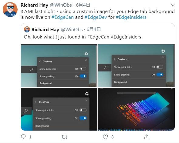 微软 Edge 浏览器功能优化:支持新建标签页自定义背景图片