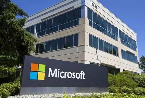 微软与三星进军房地产,搞起智能物业管理