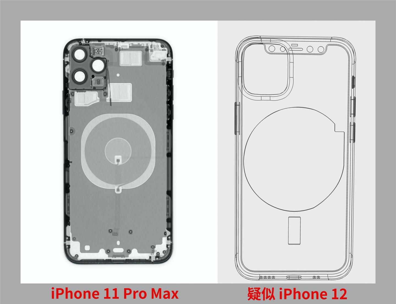 苹果 iPhone 12 无线充电模块曝光,支持磁吸定位