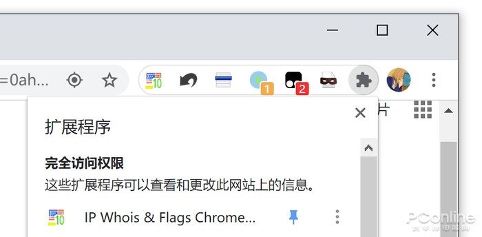 Chrome 新版这 UI 太奇怪?教你如何改回经典界面