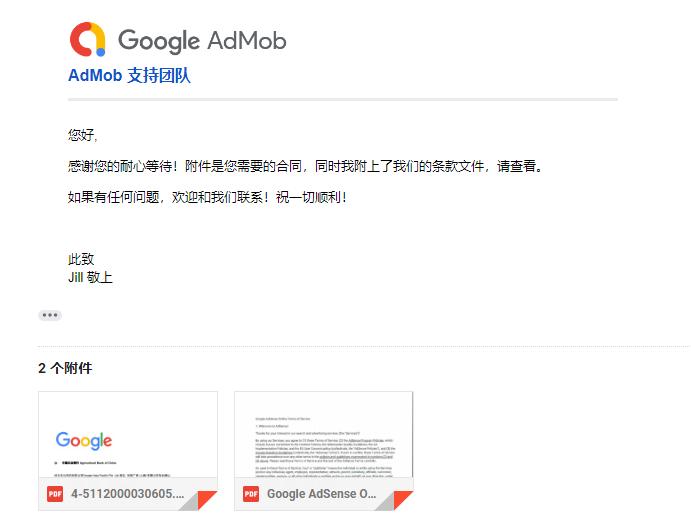 【记录】谷歌广告第一份收益到账(农业银行电汇)
