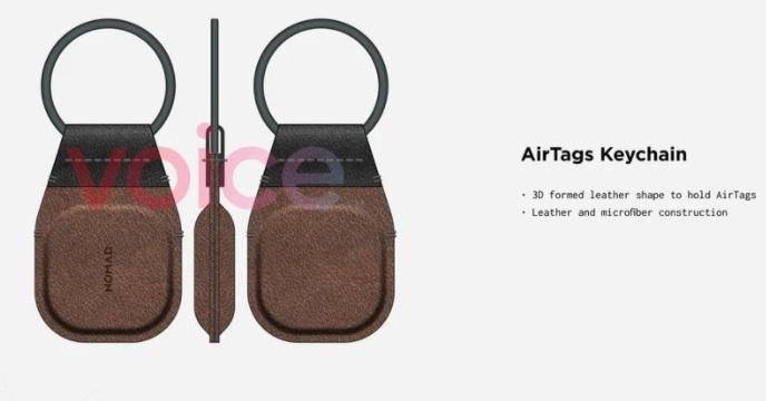 苹果 AirTags 第三方配件曝光:钥匙扣皮套、眼镜架